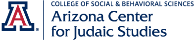 The Arizona Center for Judaic Studies