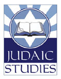 The University of Arizona, Arizona Center for Judiac Studies